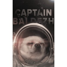 Табак для кальяна 420 Captain Baldezh (Грушевый Лимонад)