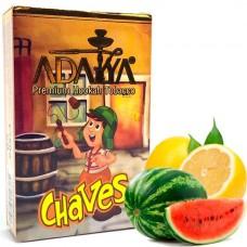 Табак для кальяна Adalya Chaves (Арбуз, Лимон)