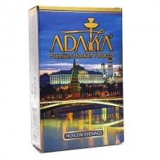 Табак для кальяна Adalya Moscow Evenings (Арбуз, Маракуя, Лёд)