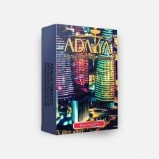 Табак для кальяна Adalya Baku Nights (Мультифрукт с мятой)