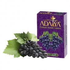Табак для кальяна Adalya Black Grape (Чёрный Виноград)