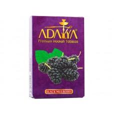 Табак для кальяна Adalya Black Mulberry ( шелковица)