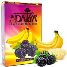 Табак для кальяна Adalya Blackberry Banana (Ежевика Банан)