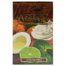 Табак для кальяна Adalya Coco Jumbo (Кокос Сливки Лайм)