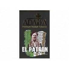 Табак для кальяна Adalya El Patron (Кола)