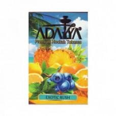 Табак для кальяна Adalya Exotic Rush (Апельсин Лимон Ананас Черника Мята)