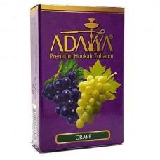 Табак для кальяна Adalya Grape (Чёрный + Белый Виноград)