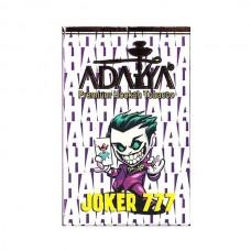 Табак для кальяна Adalya Joker 777 (Асаи, Виноград? Попробуй сам!)