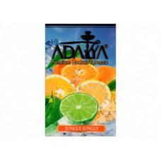 Табак для кальяна Adalya Jungle Jungle (Лимон, Лайм, Грейпфрут, Апельсин, Мята)
