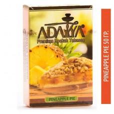 Табак для кальяна Adalya Pineapple Pie (Ананасовый Пирог)