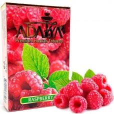 Табак для кальяна Adalya Raspberry (Малина)