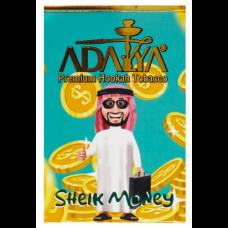 Табак для кальяна Adalya Sheik Money (Мультифрукт Мята Ананас)
