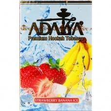 Табак для кальяна Adalya Strawberry Banana Ice (Банан Клубника Айс)