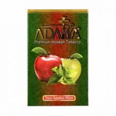 Табак для кальяна Adalya Two Apples