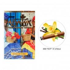 Табак для кальяна Adalya Wind Of Cuba (Кубинская сигара с шоколадом)