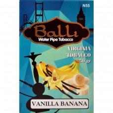 Табак для кальяна Balli Vanilla Banana (Банан с ванилью)