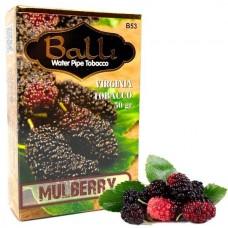 Табак для кальяна Balli Mulberry (Шелковица)