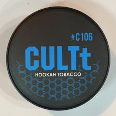 Табак для кальяна CULTt C106 Blueberry Lychee Ice Cream (Черника, Личи, Мороженое)