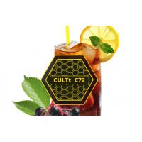 Табак для кальяна Cult C72 Elderberry, Cola, Lemon (Бузина, Кола, Лимон)