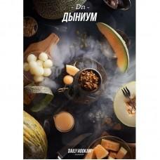 Табак для кальяна Daily Hookah Дыниум 250gr