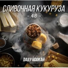Табак для кальяна Daily Hookah Сливочная Кукуруза 250gr