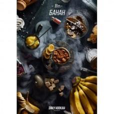 Табак для кальяна Daily Hookah Банан 250gr