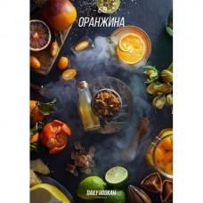 Табак для кальяна Daily Hookah Оранжина 250gr