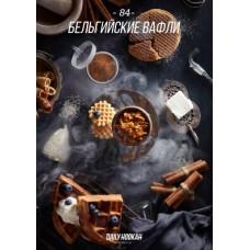 Табак для кальяна Daily Hookah Бельгийские Вафли 250gr