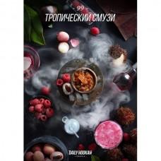 Табак для кальяна Daily Hookah Тропический Смузи 250gr
