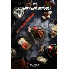 Табак для кальяна Daily Hookah Клубничный Милфей 250gr