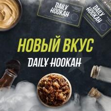 Табак для кальяна Daily Hookah Правда 250gr