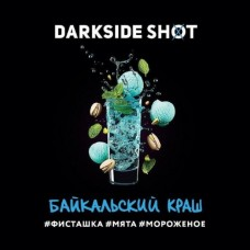 Табак для кальяна Dark Side Dark SHOT Байкальский Краш 120gr