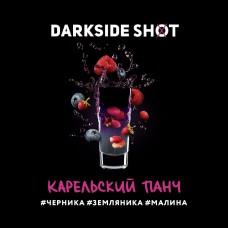 Табак для кальяна Dark Side Dark SHOT Карельский Панч 120gr