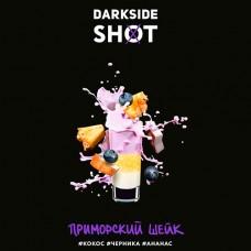 Табак для кальяна Dark Side Dark SHOT Приморский Шейк 120gr