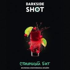 Табак для кальяна Dark Side Dark SHOT Столичный Бит 120gr