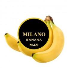 Табак для кальяна Milano Banana M49 (Банан)