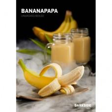 Табак для кальяна Dark Side Bananapapa (Банан)