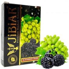 Табак для кальяна Jibiar 50 gr BlackBerry grape (Ежевика Виноград)
