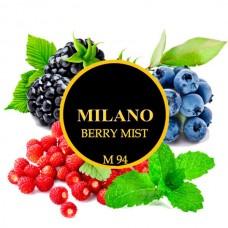 Табак для кальяна Milano Berry Mist M94 (Голубика , Ежевика , Земляника , Мята)