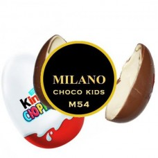 Табак для кальяна Milano Choko Kids (Молочный шоколад)