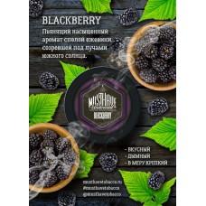 Табак для кальяна Must Have Blackberry (Ежевика) 125gr