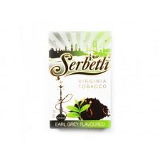 Табак для кальяна SERBETLI EARL GREY (БЕРГАМОТОВЫЙ ЧАЙ)