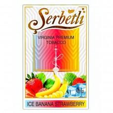 Табак для кальяна SERBETLI ICE BANANA STRAWBERRY (БАНАН КЛУБНИКА АЙС)
