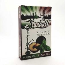 Табак для кальяна SERBETLI PLUM (СЛИВА)