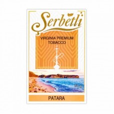 Табак для кальяна SERBETLI PATARA (ЛИЧЧИ ГРЕЙПФРУТ)