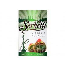 Табак для кальяна SERBETLI BABUTSA CACTUS (КАКТУС)
