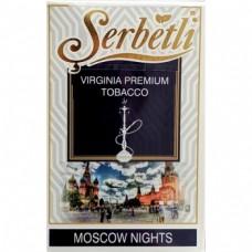 Табак для кальяна SERBETLI MOSCOW NIGHTS (АПЕЛЬСИН КОЛА)