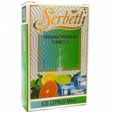 Табак для кальяна SERBETLI ICE CITRUS WITH MINT (АЙС ЦИТРУС С МЯТОЙ)