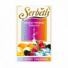 Табак для кальяна SERBETLI ICE BERRY TANGERINE (ЯГОДЫ МАНДАРИН АЙС)