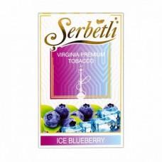 Табак для кальяна SERBETLI ICE BLUEBERRY (ЛЕДЯНАЯ ЧЕРНИКА)